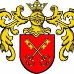 Logo de la commune d'Hautvillers